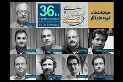 هیات انتخاب سی و ششمین جشنواره موسیقی فجر معرفی شدند