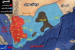 ادامه درگیری های سرنوشت ساز و نفسگیر در حومه پایگاه استراتژیک « ماس» + نقشه میدانی