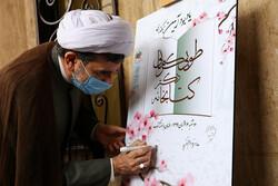 «دکتر کرمانی» الگویی موثر در زمینه اخلاق بود