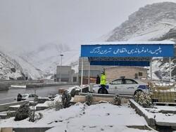 تشریح وضعیت جوی و ترافیکی محورهای منتهی به پایتخت