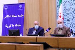 Meeting of Coronavirus Combat Headquarters in Isfahan
