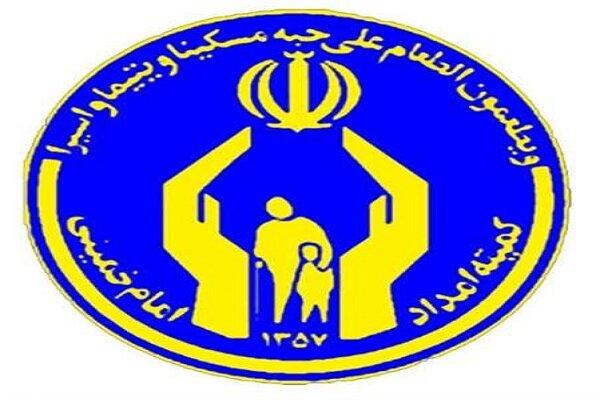 پرداخت سه میلیارد تومان کمک هزینه تحصیلی به مددجویان کرمانشاه