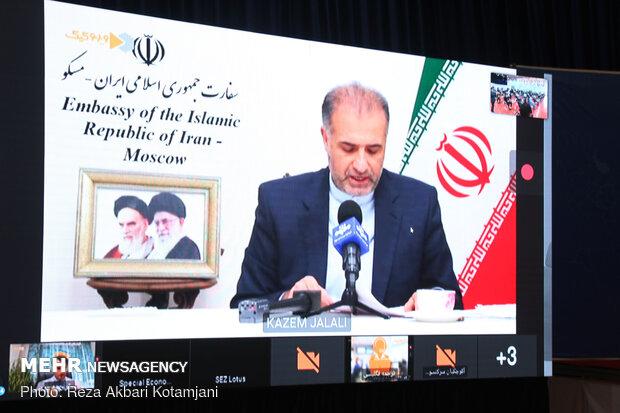 کاظم جلالی سفیر ایران در روسیه در همایش بین المللی اتحادیه اقتصادی اوراسیا در منطقه ازاد انزلی به صورت ویدئو کنفرانس