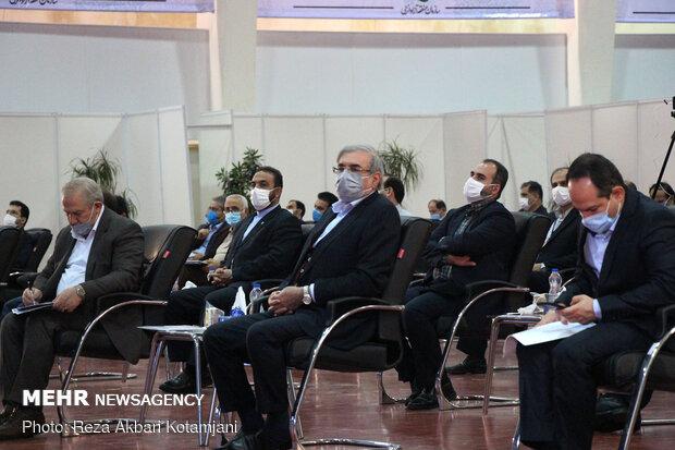International Conference of Eurasian Economic Union