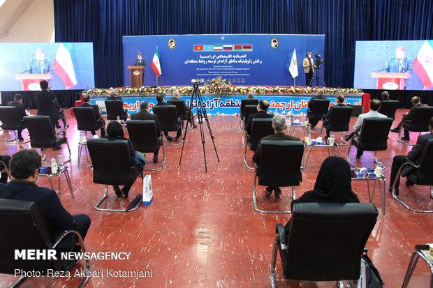 همایش بین المللی اتحادیه اقتصادی اوراسیا در منطقه ازاد انزلی