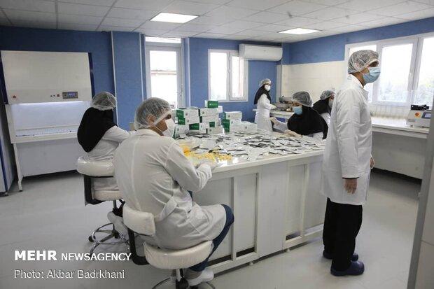 İran yapımı hızlı teşhis kiti tanıtıldı