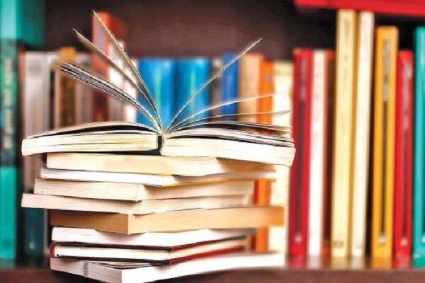 توزیع ۲۰ هزار جلد کتاب در مراکز آموزشی و فرهنگی همدان