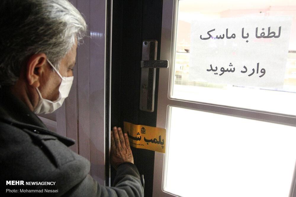 اجرای طرح ساماندهی باغ تالارها و سالنهای پذیرایی در تهران