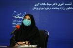 إيران تسجّل 83 حالة وفاة و 5الاف و 806 حالة إصابة بفیروس کورونا