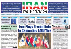 Front pages of Iran's English-language dailies on Nov. 18