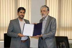 حمیدرضا عصمتی نماینده بنیاد سعدی در امر گسترش زبان فارسی شد