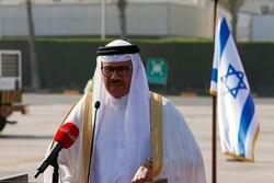 Bahreyn: İsrail'de elçilik açmak istiyoruz!