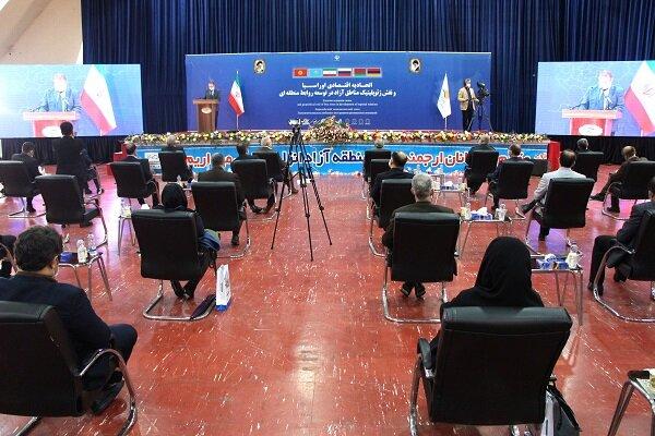 همایش بین المللی اوراسیا از اقدام تا عمل