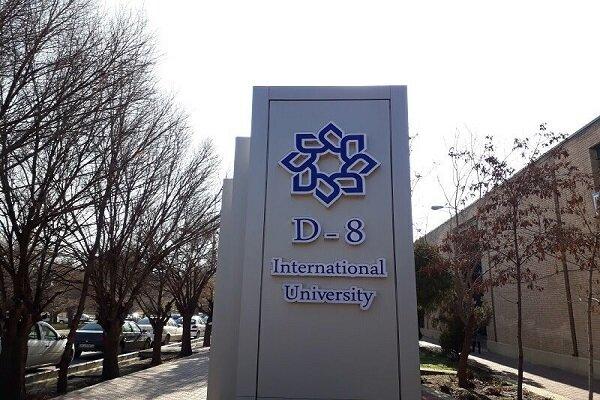 MoU inked between Allameh Tabataba'i, D-8 Intl Universities