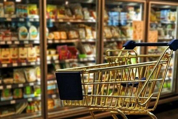 فروشگاههای زنجیرهای را باید برای در نظر گرفتن تخفیف تشویق کرد