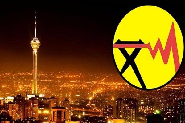 برق برخی مشترکان تهرانی فردا قطع می شود