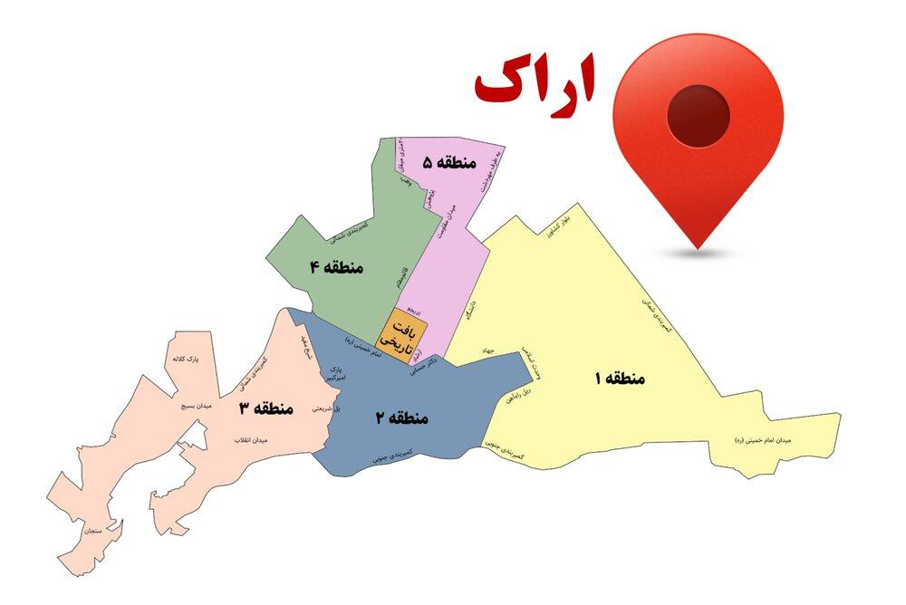 طرح جامع شهر اراک به تصویب شورای عالی شهرسازی و معماری رسید