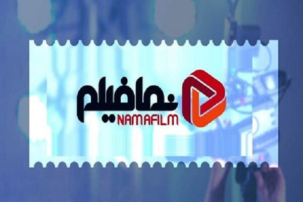 Resistance FilmFest. to display selected films in Nama Film