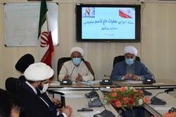 فعالیت ستاد اجرایی عملیات حاج قاسم سلیمانی در استان بوشهر آغاز شد