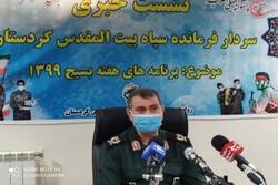 برگزاری ۱۵۰۰ برنامه طی هفته بسیج در کردستان