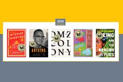 برندگان جوایز ملی کتاب آمریکا معرفی شدند