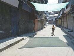 آزاد کشمیر میں 15 دن کے لئے مکمل لاک ڈاؤن کا اعلان