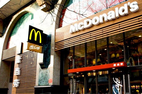 شکایت از مک دونالد به دلیل جمع آوری صدای مشتریان