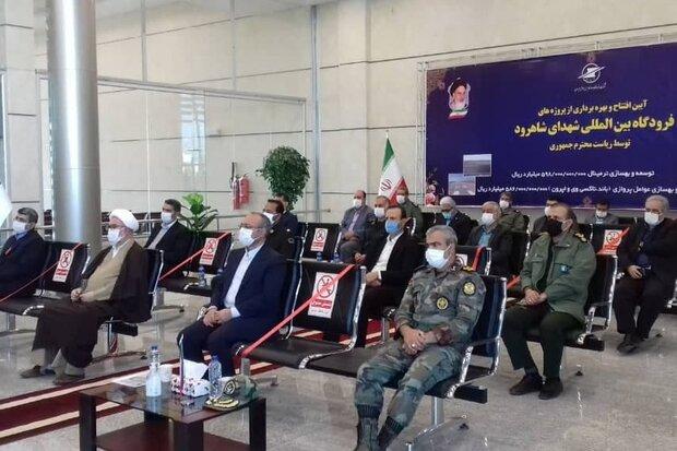 پروژههای فرودگاه بینالمللی شهدای شاهرود افتتاح شد