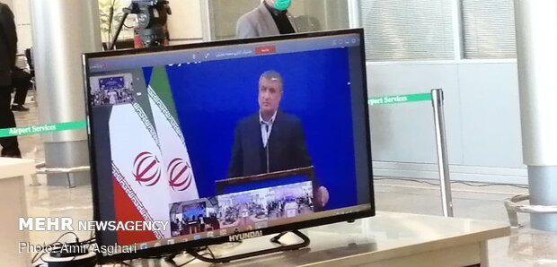 Inauguration of Shahroud Intl. Airport project
