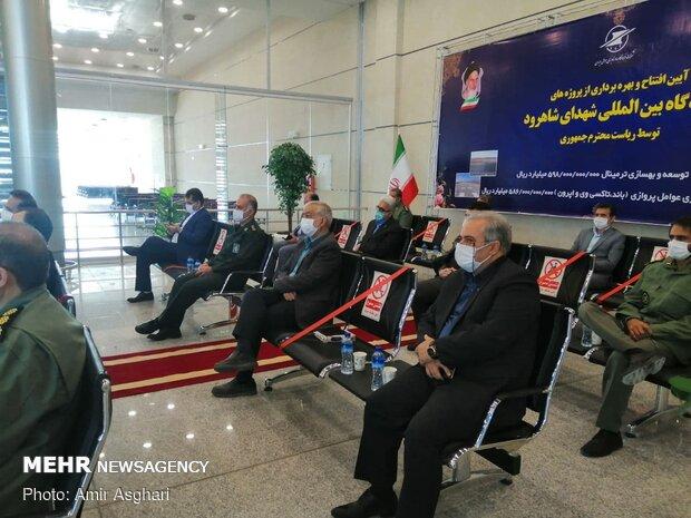 افتتاح فرودگاه بین المللی شهدای شاهرود