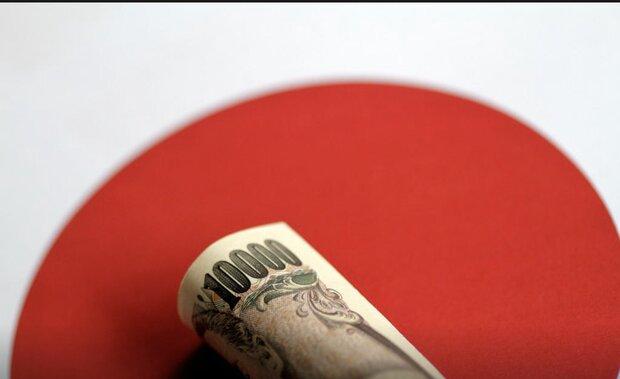 واحد پول ژاپن دیجیتالی عرضه می شود