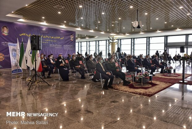 Inauguration of Gorgan Intl. Airport project