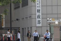چین ۴ میلیارد یورو اوراق قرضه یورویی صادر کرد