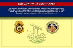 امريكا تحجب مواقع حركة النجباء على الشبكة العنكبوتية