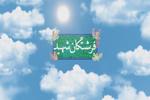 امینالله عروجی چهارمین شهید مدافع سلامت زنجان آسمانی شد