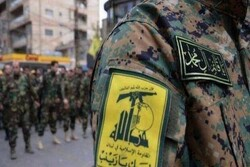 Hezbollah censures US sanctions on Astan Quds Razavi