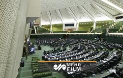 پاسخ مجلسیها به اظهارات روحانی