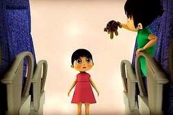 انیمیشن «آسمان و دریا» از لرستان به جشنواره بین المللی فیلم مقاومت راه یافت