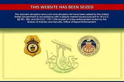 US blocked two main websites belonging to al-Nujaba