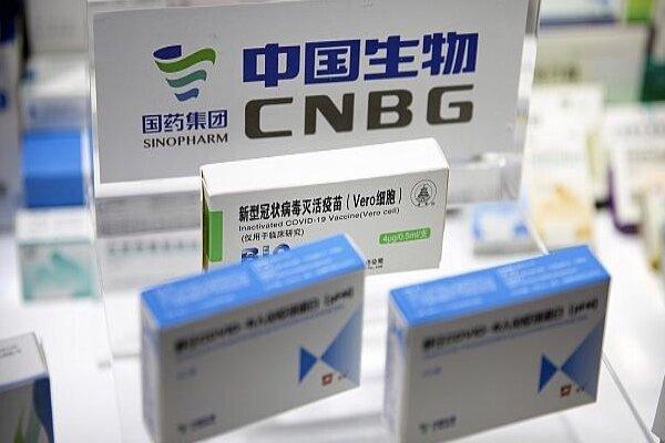 Suriye'den korona aşısı için Çin'e teşekkür