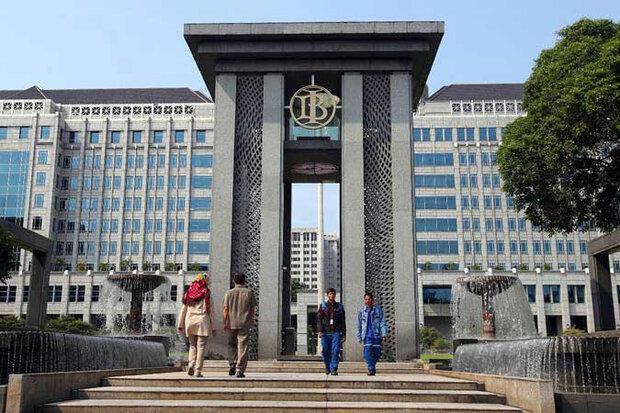 بانک مرکزی اندونزی ۲۴.۲ میلیارد دلار اوراق قرضه دولتی را خرید
