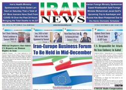 Front pages of Iran's English-language dailies on Nov. 22