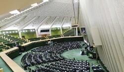 """البرلمان يصادق على الخطوط العامة لقانون """"الإجراءات الإستراتيجية لإلغاء الحظر"""""""