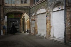 İran'da korona salgınına karşı önlemler sürüyor