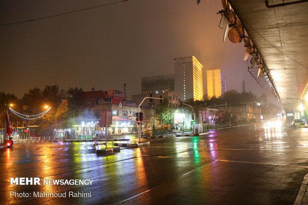 پارک وی- ساعت 22:08
