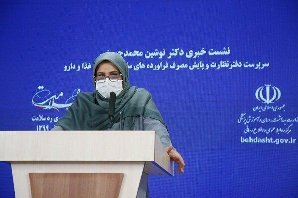 رتبه جهانی ایران در مصرف آنتی بیوتیک ها/نگران شرایط کرونایی هستیم