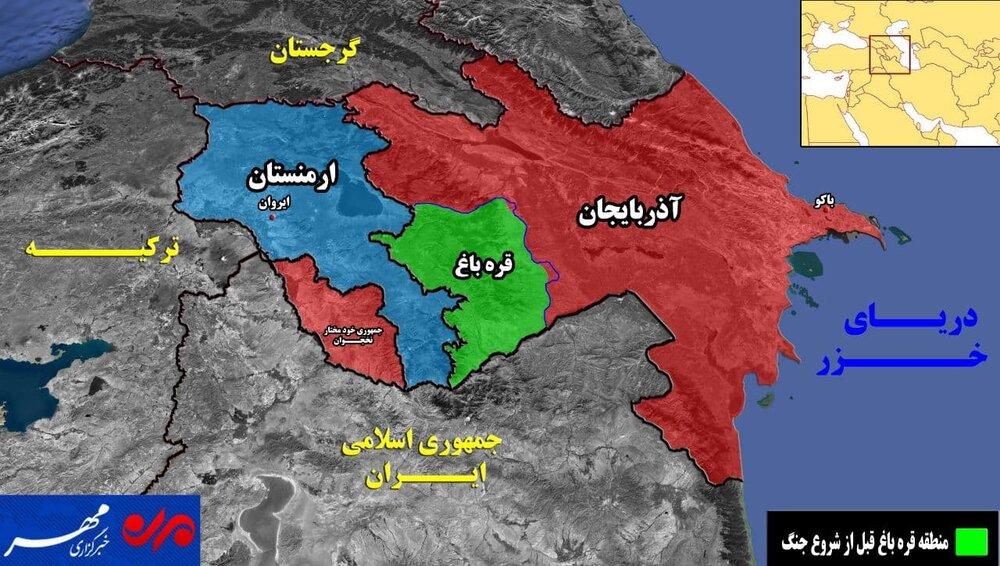 قره،باغ،منطقه،مناطق،توافق،كوهستاني،اشغالي،آذربايجان،شمال،ارم ...
