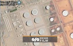 Yemen'in Aramco tesisine düzenlediği füze saldırısından ilk görüntüler