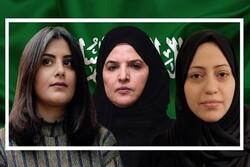 شکنجه فعالان زن سعودی/ تازه به قدرت رسیدهها در ریاض، تشنه جنایت