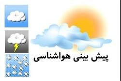 فعالیت در بحران برای جلوگیری از بحران/ هواشناسی بدون تعطیلی